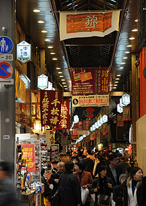 Kyoto Street Market