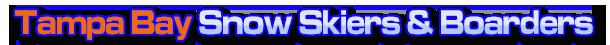 TBSSB logo text inline